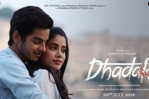 Confirmed: Janhvi Kapoor, Ishaan Khattar's 'Dhadak' to release on July 20