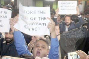 Slogans, placards in J-K House as new session begins