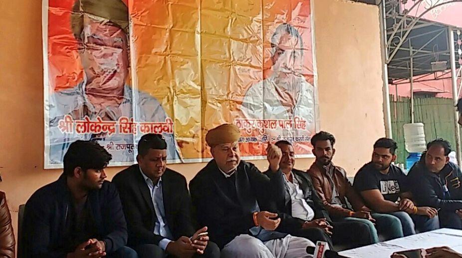 Padmaavat, Karni Sena, jauhar, Chittorgarh