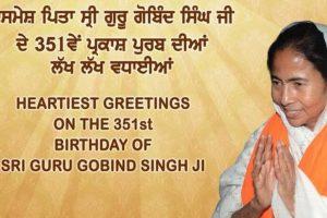 Mamata remembers Guru Gobind Singh on Prakash Utsav