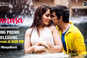 'Touch Chesi Chudu' to release 'Manasa' song promo on Jan 16