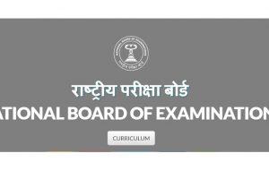 NEET PG Exam Result 2018 declared at nbu.edu.in | Check now