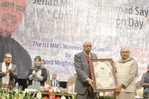 Nitish receives award for probity in public life