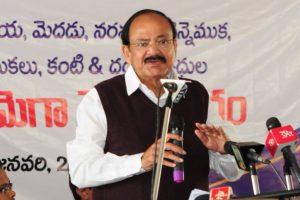 Vice-President to visit Thiruvananthapuram on 16 Feb