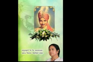 Mamata pays tribute to magician PC Sorcar on 47th death anniversary