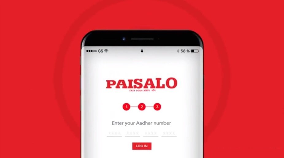 Paisalo Digital mobile app.