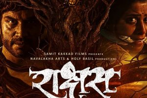 Official poster for Bollywood film 'Raakshas' out