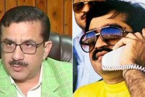 UP Shia Board chief gets threat from man claiming to be Dawood's aide