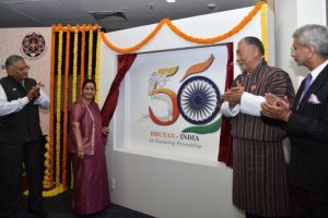 India, Bhutan unveil 'logo' to mark golden jubilee of diplomatic relations
