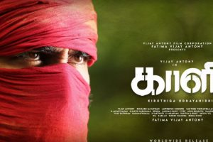 Tamil actor Vijay Antony reveals release date for his next film