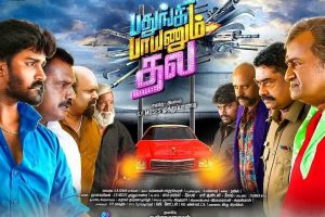 Tamil movie 'Pathungi Paayanyum Thala' teaser released by Premgi