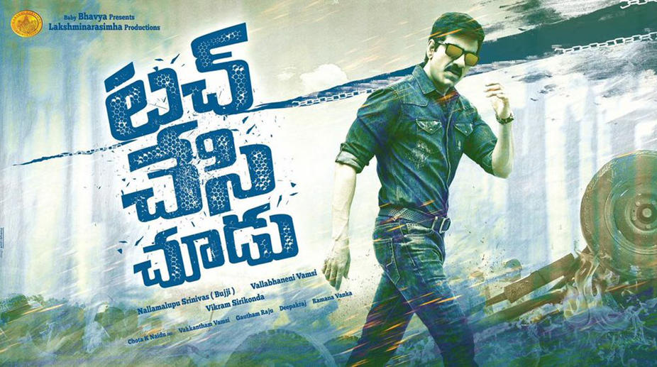 Release of Telugu movie 'Touch Chesi Chudu' delayed till