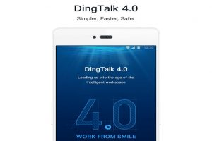 Alibaba-owned DingTalk enterprise chat app for SMEs now available to download in India