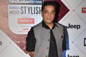 Kamal Haasan to speak on Tamil Nadu's issues at Harvard