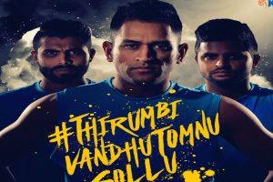 IPL 2018:  Chennai Super Kings final squad