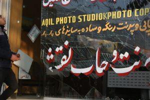 Gunfire, explosions at Kabul military academy