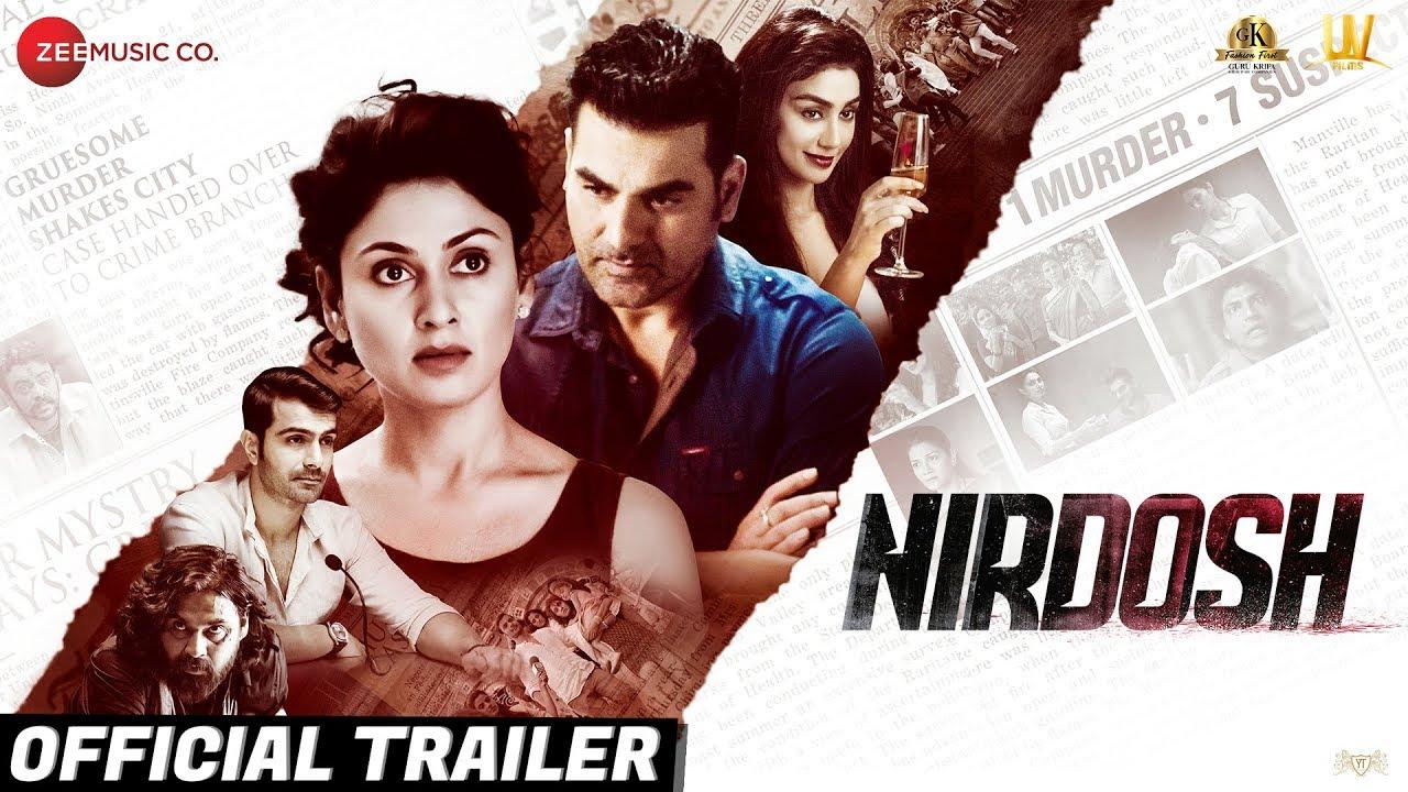 Nirdosh – Official Trailer