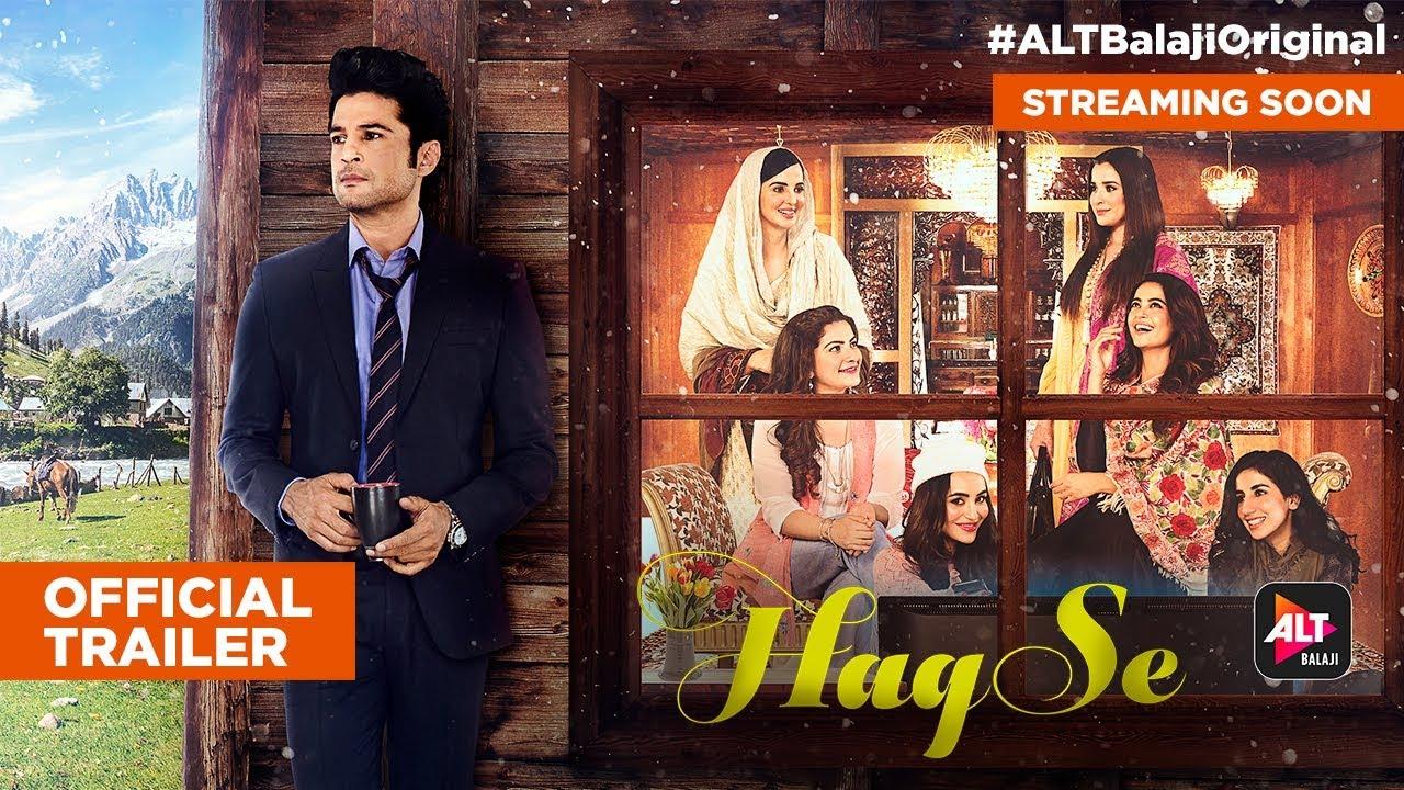 Haq Se | Official Trailer