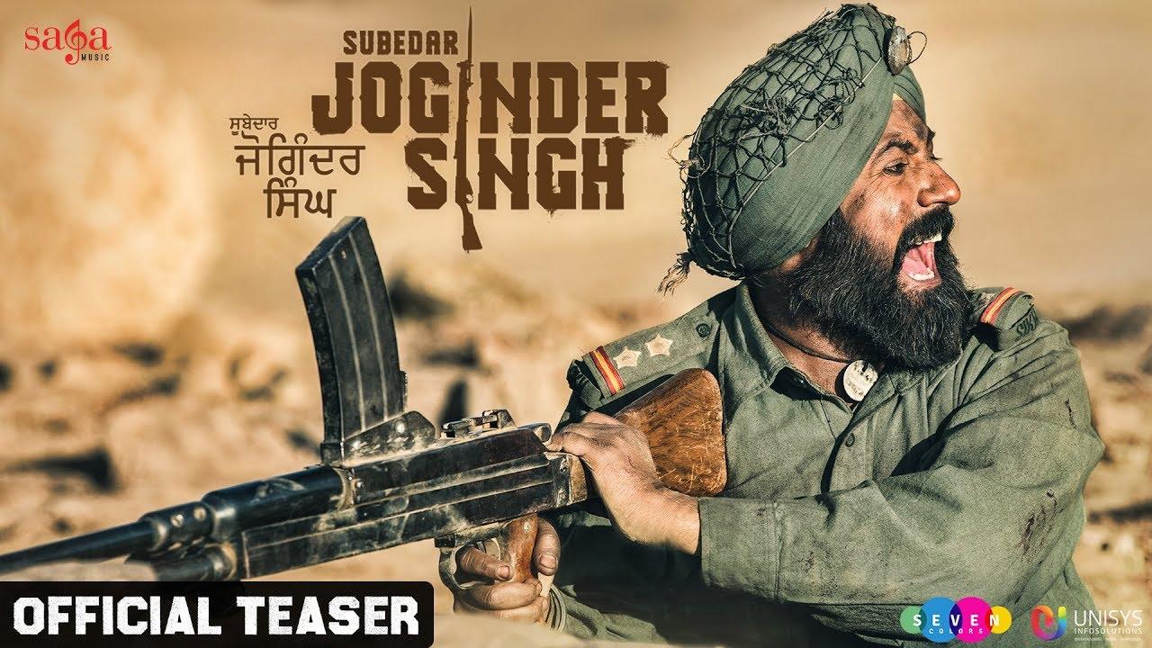 Subedar Joginder Singh – Teaser   Gippy Grewal   Indian Army   Indo China War
