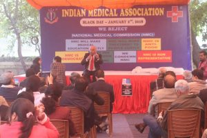 Medical Commission Bill sent to Parliamentary panel