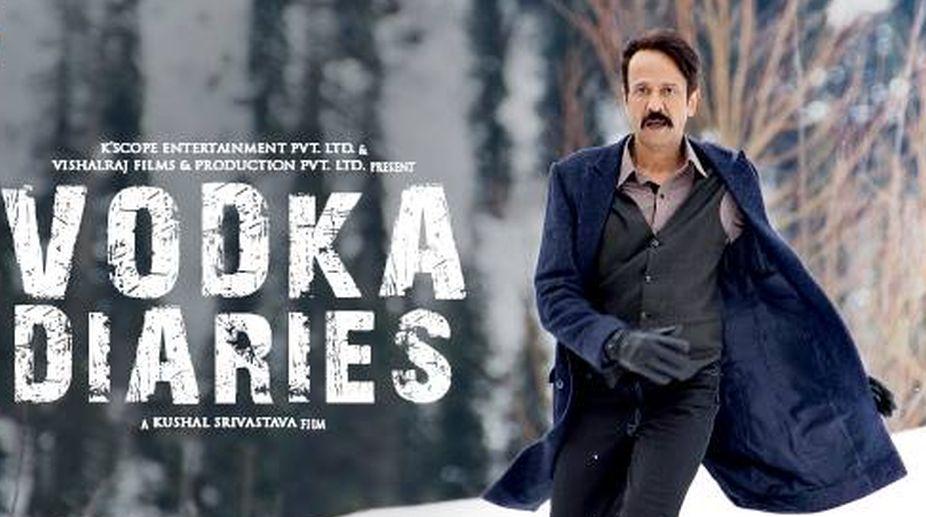 Rahul Kapoor, Suryaputra Karn, Veera, Vodka Diaries