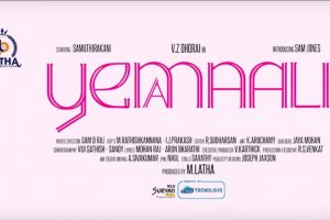 Tamil movie 'Yemaali' gets an 'A' certification