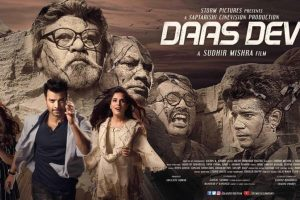 'Daas Dev' release shifted to March 23