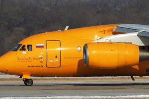 Russian plane with 71 on board crashes