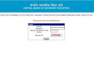 CBSE Class 10th, Class 12th board examinations admit cards released | check here