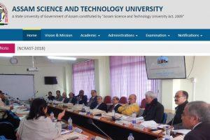 ASTU CEE 2018: Registration starts 1 March, exams on 28 April