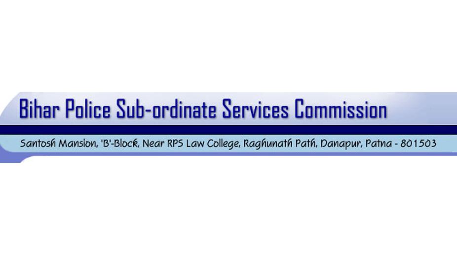 Download BPSSC admit card, Bihar Police Sub Inspector, admit card 2018, hall ticket 2018, bpssc.bih.nic.in