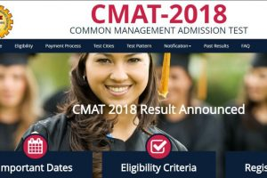 CMAT 2018 result declared | Download scorecard from aicte-cmat.in