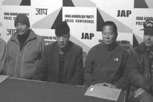 Central leaders not happy with Hill politicians: JAP