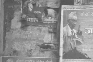 Concern as posters, bills litter Kurseong walls