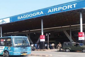 Bagdogra Airport to soon have sanitary pad-vending machines