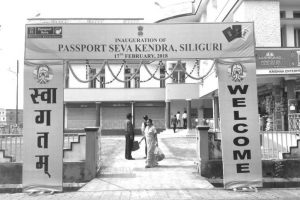 Siliguri Passport Sewa Kendra begins work
