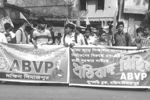 Rallies, plays to protest Kushmandi rape
