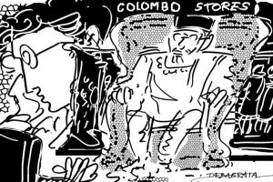 The Colombo Stores