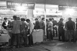 25th Rourkela Book Fair held by Adarsha Pathagara kicks off