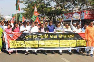 Kunduli rape & suicide case: BJP seeks CBI probe, CM's ouster