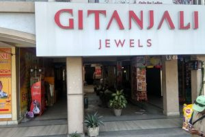 PNB fraud: CBI questions top Gitanjali official