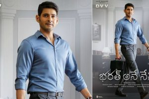 The Journey of Bharat | Mahesh Babu