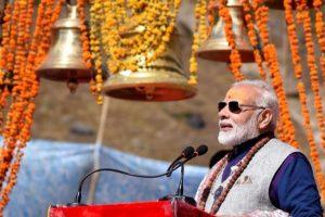 PM Narendra Modi greets nation on Maha Shivratri