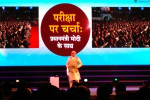 Pareeksha Pe Charcha: Don't think of me as PM but as friend, says Modi to students