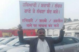Fight against vulgarity: Professor seeks recording of Punjabi singer's performance