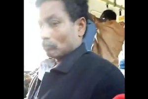 Rs. 25K reward for info about man who masturbated on a bus