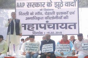 BJP farmers, OBC morchas slam AAP govt