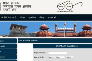 SSC CHSL Tier-I 2018 admit card released, download at sscnr.net.in