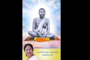 Mamata remembers Ramakrishna on his 182nd birth anniversary