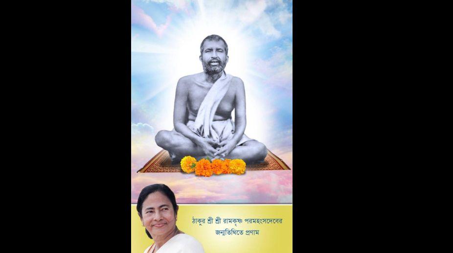Sri Sri Ramakrishna Paramhansa Dev